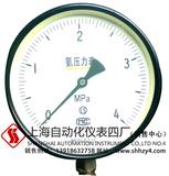 YA-150氨压力表