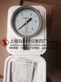 YE-100B