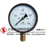 Y-40Z普通压力表 上海仪表四厂