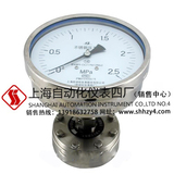 Y-100B/FZ/MF 隔膜压力表 上海AG网上真人游戏仪表四厂
