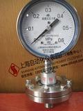 YPF-150B-F膜片压力表  上海AG网上真人游戏仪表四厂